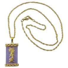 Gold chinese character jewelry ruby lane lavender jade chinese character pendant necklace aloadofball Images