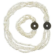 Chinese Coin Clasp 4 Strand Necklace and Bracelet Cultured Freshwater Pearl Set