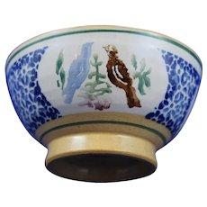 Irish Pottery NIcholas Mosse Earthenware Bowl 1970s Spongeware - BIrds