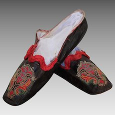 Wonderful French 1850/60's Shoes
