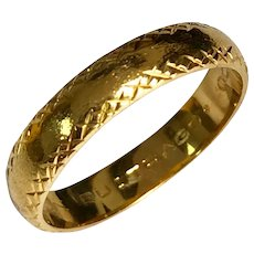 Vintage 18 K Yellow Gold 4.0 mm Textured Wedding Band