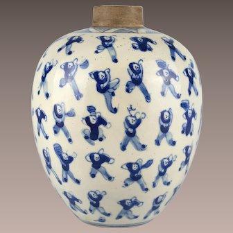 Qing Period Double Ring Kangxi Mark '100 Boys' Ginger Jar