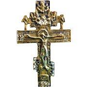Antique Russian Metal Icon Cross