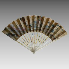 Antique Chinese Hand Painted Fan