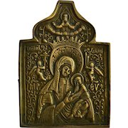 Antique Russian Metal  Icon depicting the Mother of God