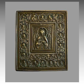 "19th C. Bronze Russian Icon ""Christ the Blessed Silence"""