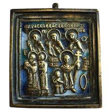 "19th Century Russian Orthodox Metal Icon with Enamel, ""Joy of All who Sorrow"""