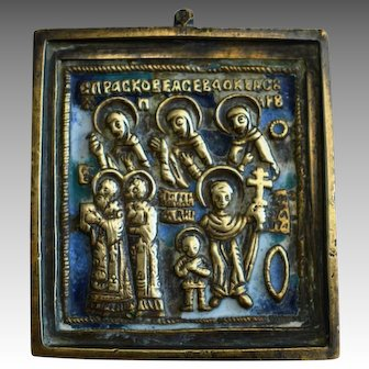 "19th Century Russian Orthodox Metal Icon with Enamel, ""Joy of All who Sorrow"""