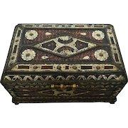 Vintage  Berber Alpaca and Wood Treasure Chest