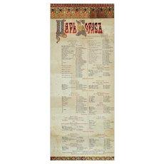 "Original 19th C Theatre Programme Of ""TSAR BORIS"" play by Count Alexei Tolstoi"