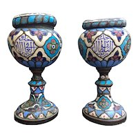 Ancient Pair of Islamic Syrian Enameled Copper Vessels 'Urns'