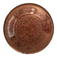 12th Century Ancient Persian Rare Kashan Lustre Bowl