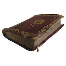 1810 miniature book Le Petit Bijou with poem & almanac