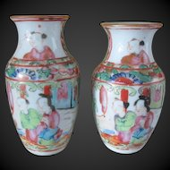"3 1/8"" pair of Vases with japanese decor from the shop AU PRINTEMPS"