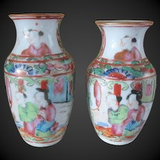 """3 1/8"""" pair of Vases with japanese decor from the shop AU PRINTEMPS"""
