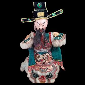 "18"" Antique Oriental Opera Man"