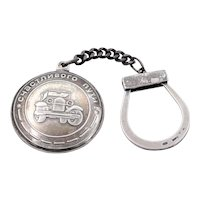 Russian FOB Key Chain 925 Sterling Silver
