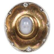 Vintage Star Sapphire Diamonds 18K Yellow Gold Cowboy Hat Ring