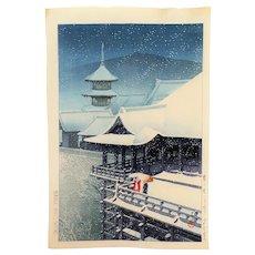 Japanese Woodblock Print, Spring Snow, Kiyomizudera Temple in Kyoto By Kawase Hasui 1932