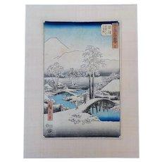 "1855 Japanese Woodblock Print ""Clearing Weather After Snow at Mount Fuji and Mount Ashigara from Numazu"" by Utagawa Hiroshige"