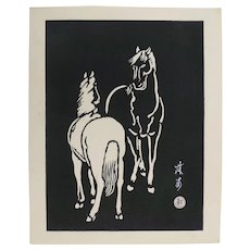 Woodblock Print Portfolio 6 Horse Prints White on Black by Mr. Sonan Noda
