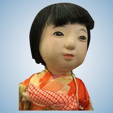 Vintage Japanese play dolly
