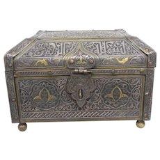 Damascus Antique Persian Qjar Mixed Metal Islamic Box
