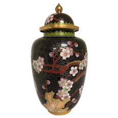Chinese Ginger Jar Brass