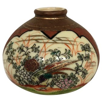 Small hand painted Chinese ginger jar vase