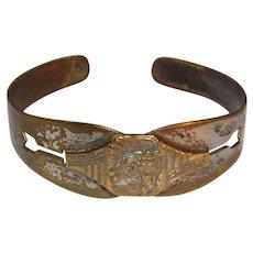 1933 Chicago Worlds Fair Bracelet Souvenir