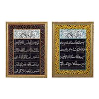 An Exceptional Pair of Islamic Middle Eastern Ceramic Tiles with Quran Verses 20th Century