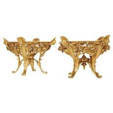 Pair of French Ferdinand Barbedienne Gilt Bronze Ormolu Centrepieces Bowls