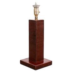 Paul Dupre-Lafon for Hermes Paris, Leather Desk Table Lamp, circa 1940
