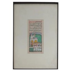 Antique Indian Hand-painted Manuscript