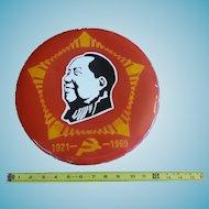 Vintage 1968 Chairman Mao Zedong Round Porcelain Sign China Communist Leader