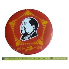 Vintage 1968 Chairman Mao Zedong Round Porcelain Sign China Communist Leader