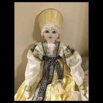Vintage Maksimova Valentina Russian Cloth Doll - Arkhangel Region - Ethnic Russia Costume - Princess