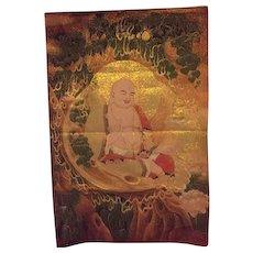 Buddha of prosperity, MONEY BUDDHA