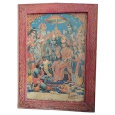 Authentic vintage Hindu print..