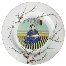 English Wedgwood Aesthetic Movement Japanesque Transfer-Printed and Polychrome Painted Plate
