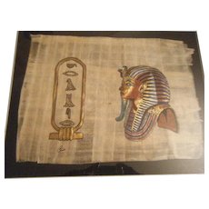 Vintage Framed Hand Painting of King Tuts Mask with Hieroglyphs on Papyrus Paper signed