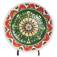 Neofitoy Keramik Greek Hand Made Decorative Plate