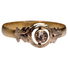 Vintage 18k White & Yellow Gold Target Ring with Oak Leaf