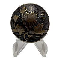 19th Century Shakudo Japanese Artist-Signed Button With Floral Design