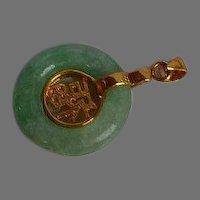 Vintage Chinese Apple Green Jade Jadeite Pendant