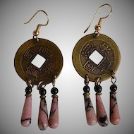 Vintage Chinese faux coin brass rhodonite earrings
