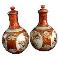 Pair of Antique Porcelain bottles, Japanese. 19th century, signed.