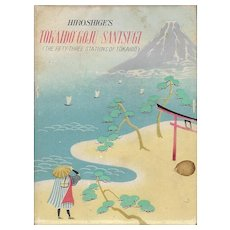 The Fifty-Three Stations of Tokaido by Hiroshige Ando