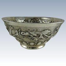 1695 Samuel Hood  London Sterling Silver Repousse Bowl