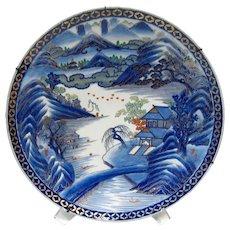 Antique Arita Imari Japanese Porcelain Charger